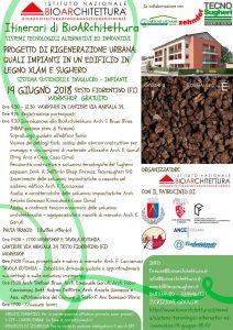 La sezione di Firenze di INBAR organizza un evento formativo a Sesto Fiorentino dedicato all'edilizia sostenibile ad alta efficienza.